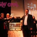 ثبت نشان تجاری زنان سرپرست خانوار تهرانی
