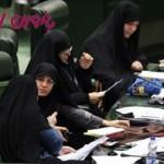 پروین سلیحی: حضور کیفی نمایندگان زن باید بیشتر شود