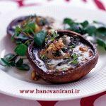 طرز تهیه قارچ شکم پر در کمترین زمان