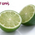 بهترین روش نگهداری لیمو