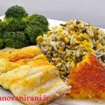 طرز تهیه سبزی پلو ماهی هندی