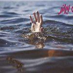 دو خواهر ۹ و ۱۸ ساله در ساحل سرخورد غرق شدند