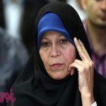 فائزه هاشمی : هر موقع متحد بودیم پیروز شدیم