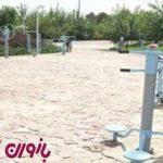 معرفی پارک بانوان در تبریز