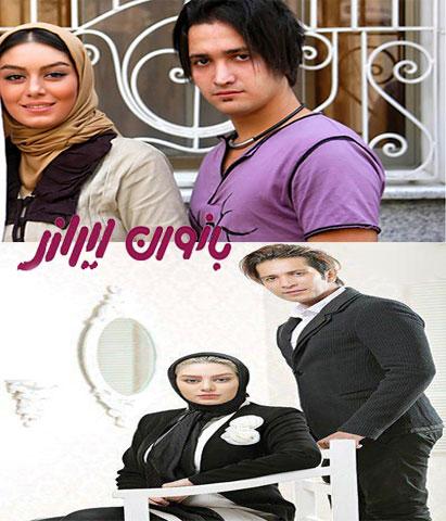 عکس سحر قریشی در کنار همسر اول و دومش