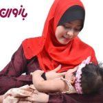 ضرورت تغذیه کودک از شیر مادر