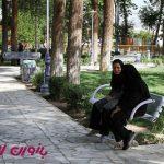 معرفی پارک بانوان در اصفهان