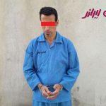 دستگیری سارق زنان تهرانی با طرح دوستی