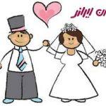 دلیل علاقه دختران به ازدواج با مردان مسن