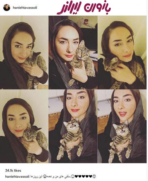 سلفی های هانیه توسلی و گربه اش
