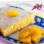 طرز تهیه کیک پرتقال