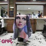 دستگیری آرایشگر مردی در بندر عباس که زنان را آرایش می کرد