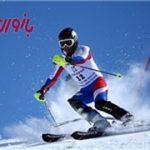اسکی بازان اعزامی به بازیهای آسیایی ژاپن مشخص شدند