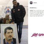 فاطمه حمامى هنرمند معلول به دیدار علی دایی رفت
