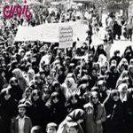 طرح حجاب اجباری در جمهوری اسلامی ایران به قلم حسن روحانی