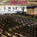 مسابقات بینالمللی قرآن کریم بانوان آغاز شد