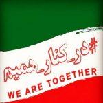 پست پریناز ایزدیار در پی حوادث تلخ تهران در اینستاگرام