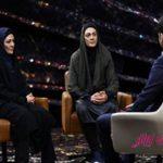 خواهران قهرمان منصوریان در برنامه ماه عسل
