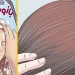 علت سفید شدن موهای سر در زنان و راه های پیشگیری