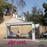 حفاری غیرمجاز در زیرزمین خانه مادری پروین اعتصامی