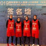 تیم ملی بسکتبال سه نفره بانوان به رده ششم جهان صعود کرد