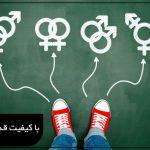 سه نکته مهم برای رابطه جنسی متفاوت! (+راهکار ویژه)
